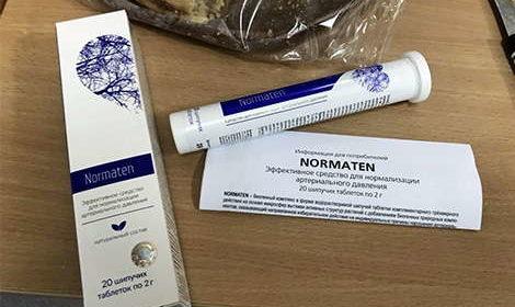 Упаковка и таблетки норматена на столе