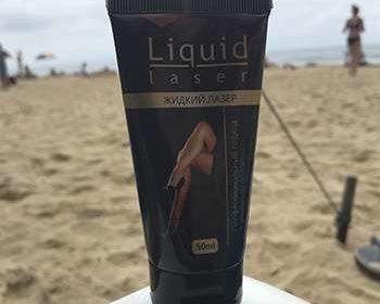 Тюбик жидкий лазер на пляже