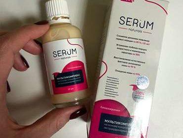 Внешний вид сыворотки serum