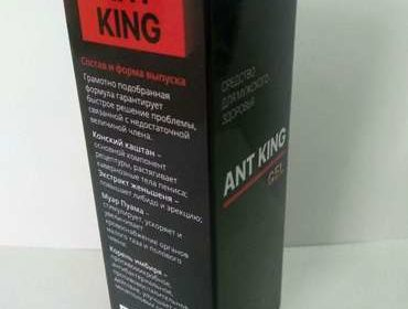 Обратная сторона упаковки крема Ant King.