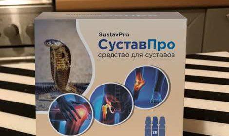 Внешний вид упаковки средства Суставпро.